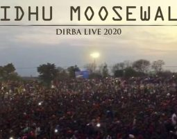Sidhu Moosewala highest crowd