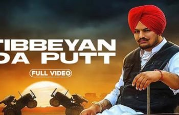 Tibbeyan Da Putt Song Most Viewed Video
