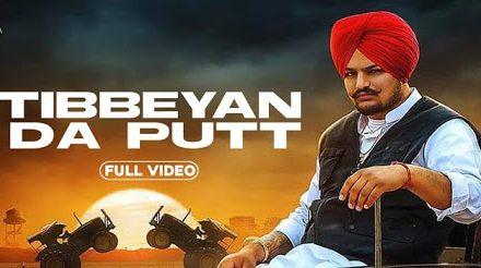 Tibbeyan Da Putt Song Most Viewed Video