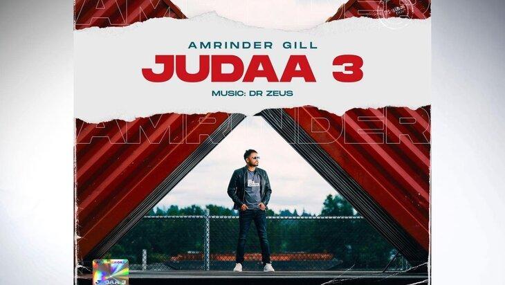 Judaa 3