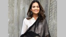 Roopi Gill
