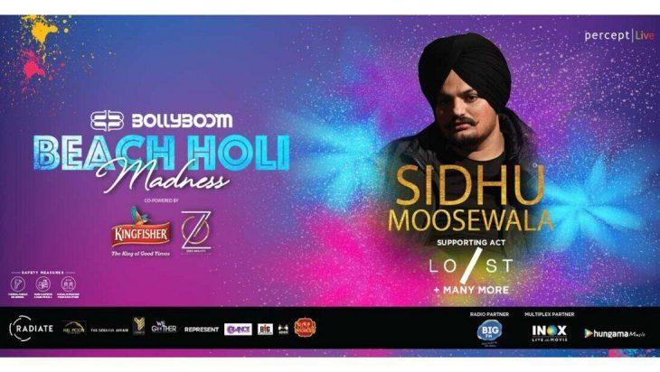 Sidhu Moosewala Holi Madness