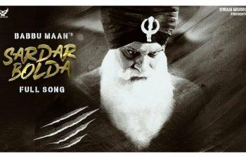 Singh Better Than King Vol 2
