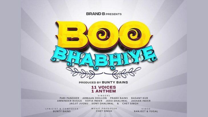 Boo Bhabhiye